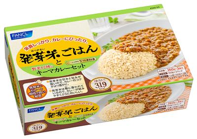 発芽米ごはんと野菜12種のキーマカレーセット