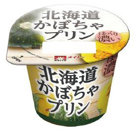20160719kyodokabocha - 協同乳業/「北海道かぼちゃプリン」発売