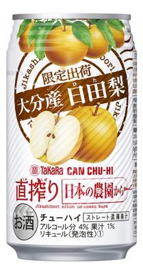 CANチューハイ 直搾り 日本の農園から 大分産日田梨