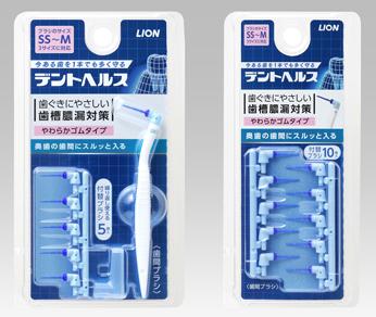 デントヘルス歯間ブラシ