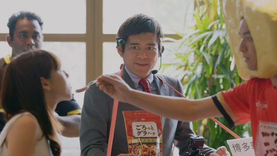 博多華丸さん起用「ごろっとグラノーラ」WEB限定動画2
