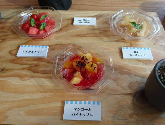 スイカとトマト、マンゴーとパイナップル、桃とローズヒップ