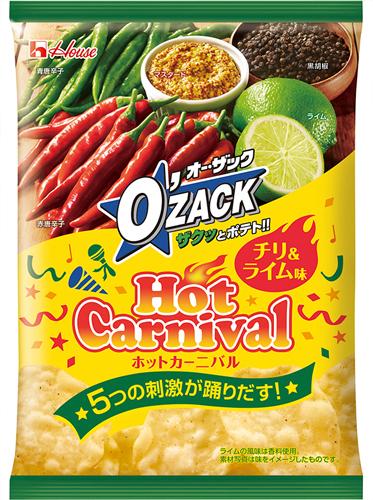 オー・ザック ホットカーニバル(チリ&ライム味)