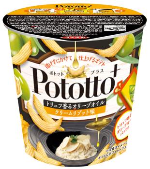 Pototto+ トリュフ香るオリーブオイル×クリームリゾット味