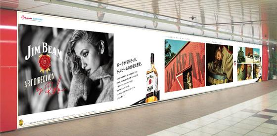 ローラさんがディレクションした広告を東京メトロ新宿駅構内に掲出