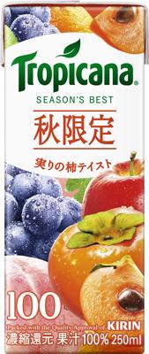 トロピカーナ シーズンズ・ベスト 実りの柿テイスト