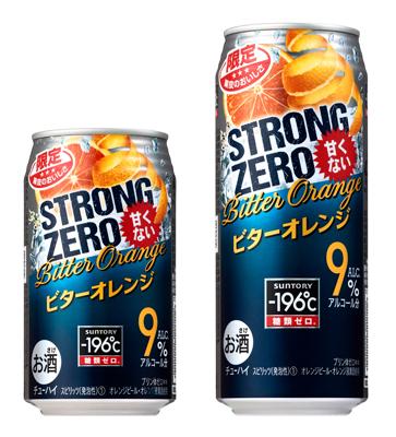 -196℃ ストロングゼロ ビターオレンジ