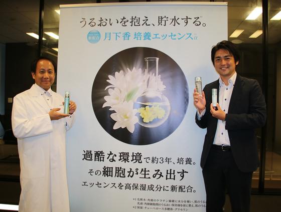 次田哲也・上席主任研究員、ソフィーナ事業グループの小林豪氏