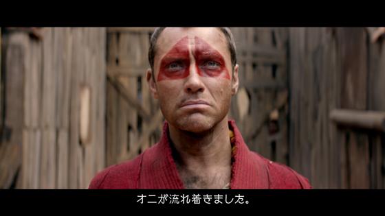 小栗旬さん、ジュード・ロウさん出演のペプシストロングCM1