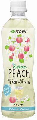 Relax PEACH