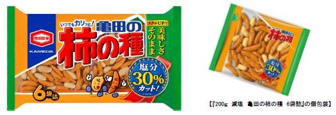減塩 亀田の柿の種 6袋詰