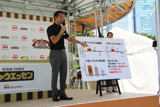 加工事業本部マーケティング室の黒木貴彰・広告宣伝担当課長