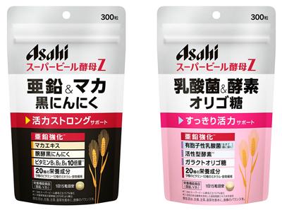 スーパービール酵母Z 亜鉛&マカ 黒にんにく・乳酸菌&酵素 オリゴ