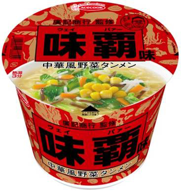 廣記商行監修中華風野菜タンメン 味覇味