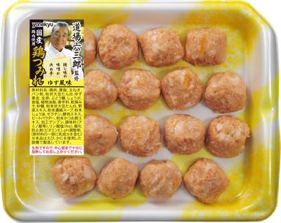 米久/隠し味に味噌「道場六三郎監修鶏つみれ」