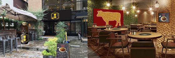 20160817ebara2 - エバラ食品/表参道で先着290名に「黄金の和牛焼肉ライスケーキ」無料提供