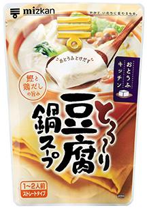 おとうふキッチン とろーり豆腐鍋スープ