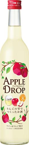 アップルドロップ りんごの雫でつくったお酒