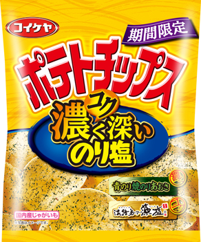 ポテトチップス 濃く深いのり塩