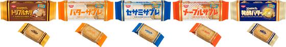 20160824nissinsabre - 日清シスコ/「メープルサブレ」、「ココナッツサブレ  発酵バター」発売