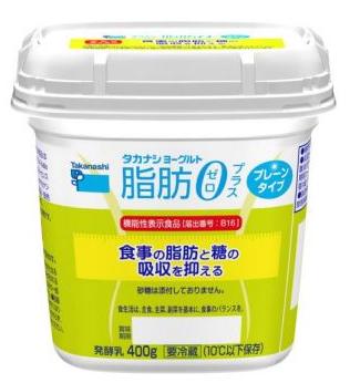 タカナシヨーグルト 脂肪ゼロプラス プレーンタイプ