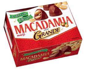 マカダミアグランデ