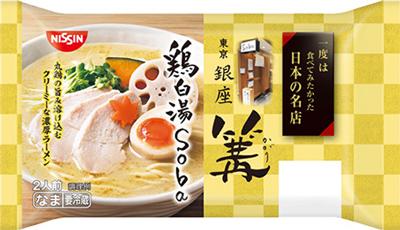 一度は食べてみたかった日本の名店 銀座 篝