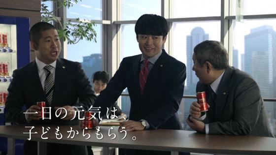 「ワンダ モーニングショット」の新CM「送り迎え」編2