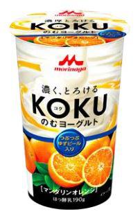 KOKU のむヨーグルト マンダリンオレンジ