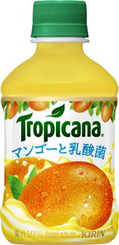 トロピカーナ マンゴーと乳酸菌