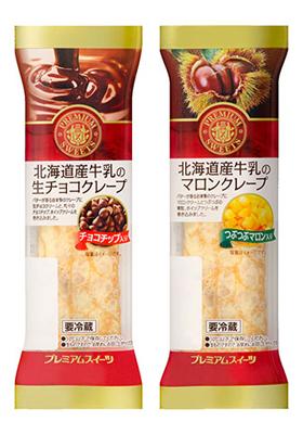北海道産牛乳の生チョコクレープ・マロンクレープ