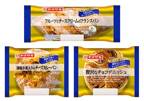「おいしい菓子パン」シリーズの第30弾