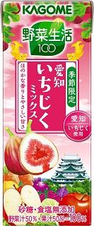 野菜生活100 愛知いちじくミックス