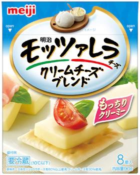 モッツァレラチーズ クリームチーズブレンド