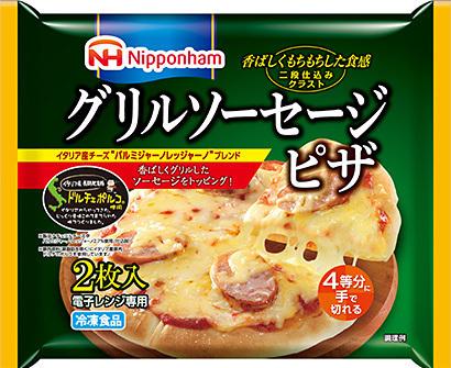グリルソーセージピザ