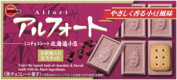 アルフォートミニチョコレート北海道小豆