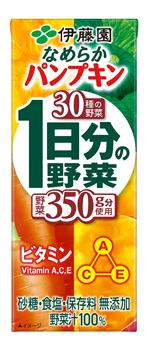 伊藤園/初回限定ハロウィンパッケージ「なめらかパンプキン 1日分の野菜」