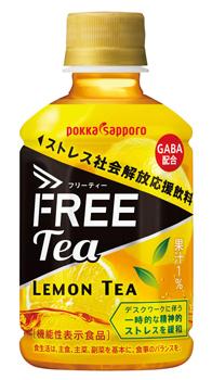 ポッカ/GABAを配合し、ストレスを緩和する機能性表示食品のレモンティー