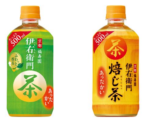 サントリー/「ホット伊右衛門 焙じ茶」500mlペットボトルで新発売