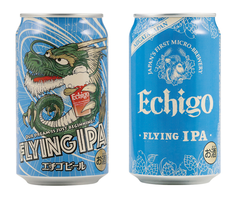FLYING IPA