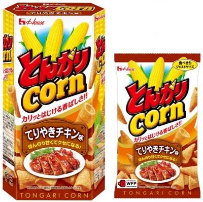 20160902house - ハウス食品/「とんがりコーン てりやきチキン味」発売