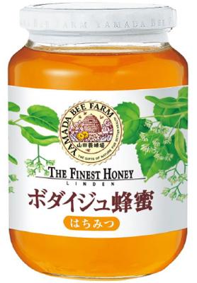 山田養蜂場/ルーマニア産「ボダイジュ蜂蜜」発売