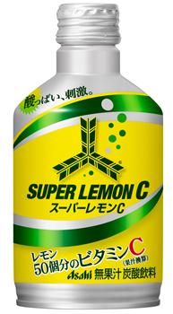 三ツ矢スーパーレモンC