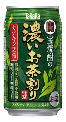 宝焼酎の濃いお茶割り~カテキン2倍~
