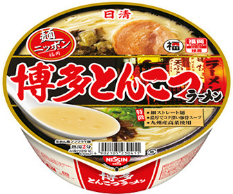 麺ニッポン 博多とんこつラーメン