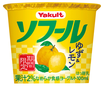 ソフール ゆず&レモン