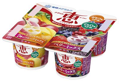 ナチュレ 恵 megumi 7種のフルーツミックス+ベリーミックス