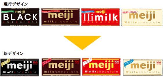 板チョコレート群を「スタンダードチョコレート」へリニューアル