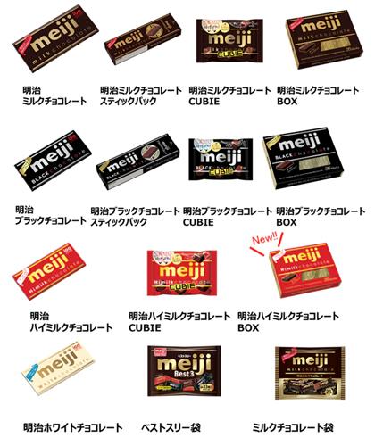 「スタンダードチョコレート」全14品ラインアップ