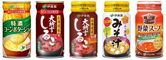 伊藤園/「特濃コーンポタージュ」、「大納言しるこ」などフード系飲料発売